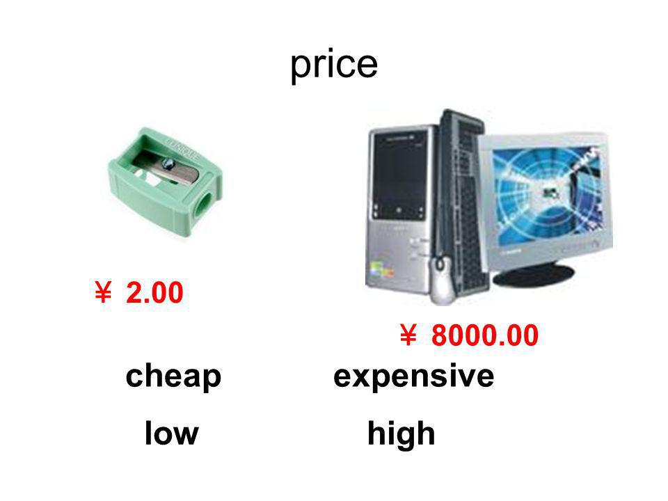 price cheap expensive low high