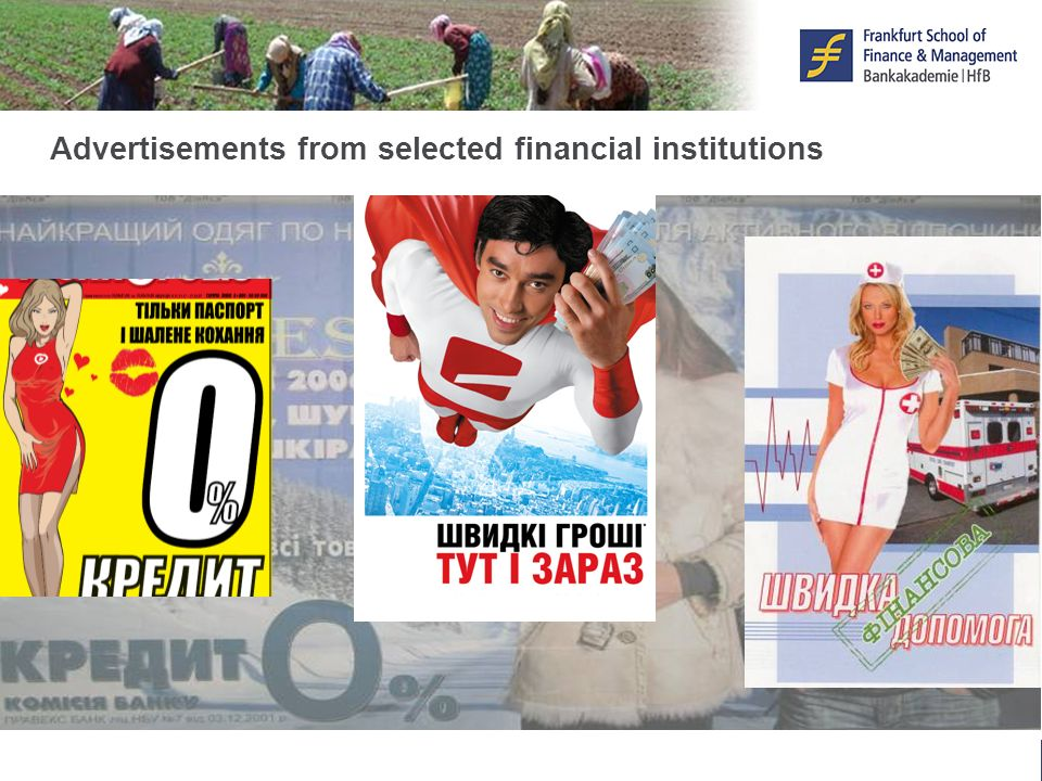 © F r a n k f u r t – S c h o o l. d e 4 Advertisements from selected financial institutions