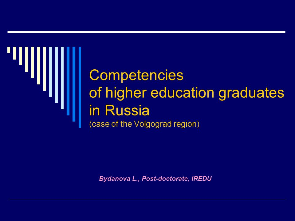 Competencies of higher education graduates in Russia (case of the Volgograd region) Bydanova L., Post-doctorate, IREDU
