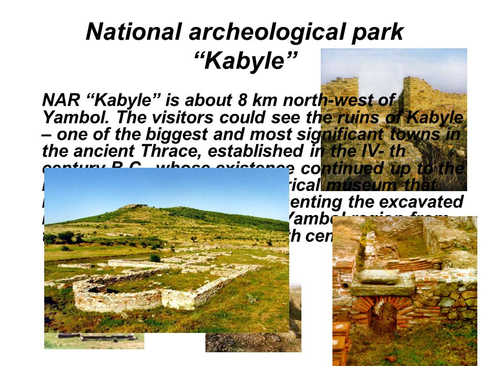 National archeological park Kabyle NAR Kabyle is about 8 km north-west of Yambol.