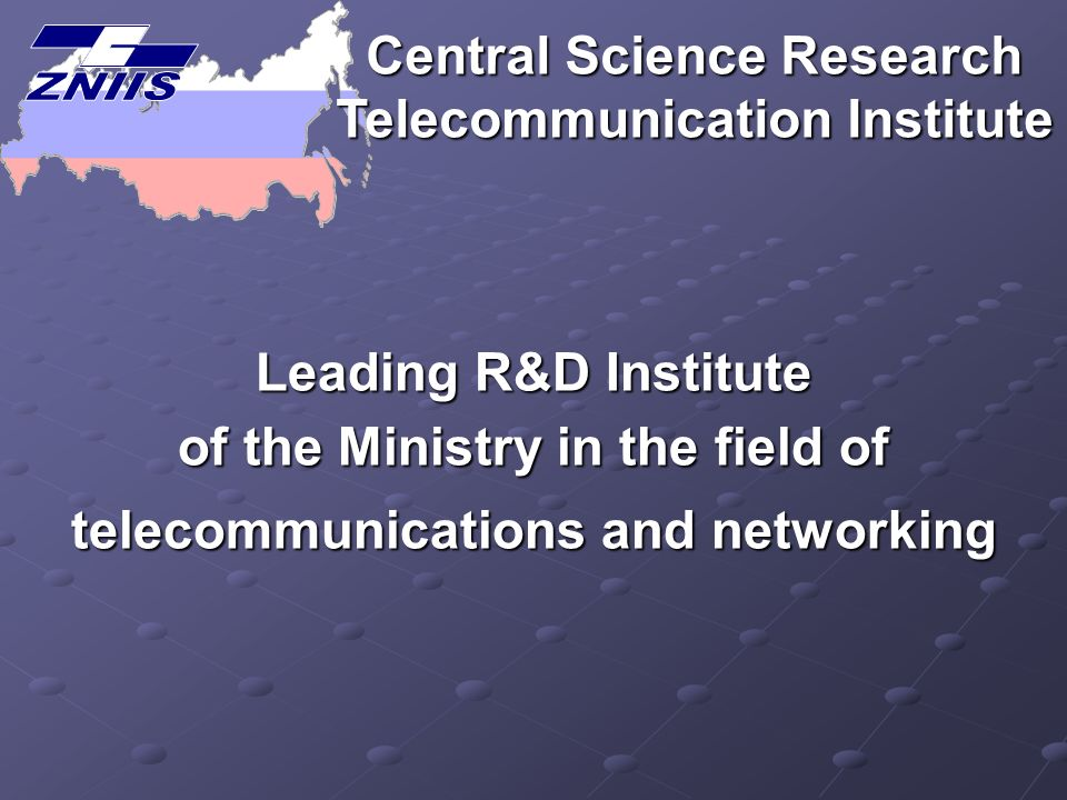 Leading R&D Institute of the Ministry in the field of telecommunications and networking Central Science Research Telecommunication Institute