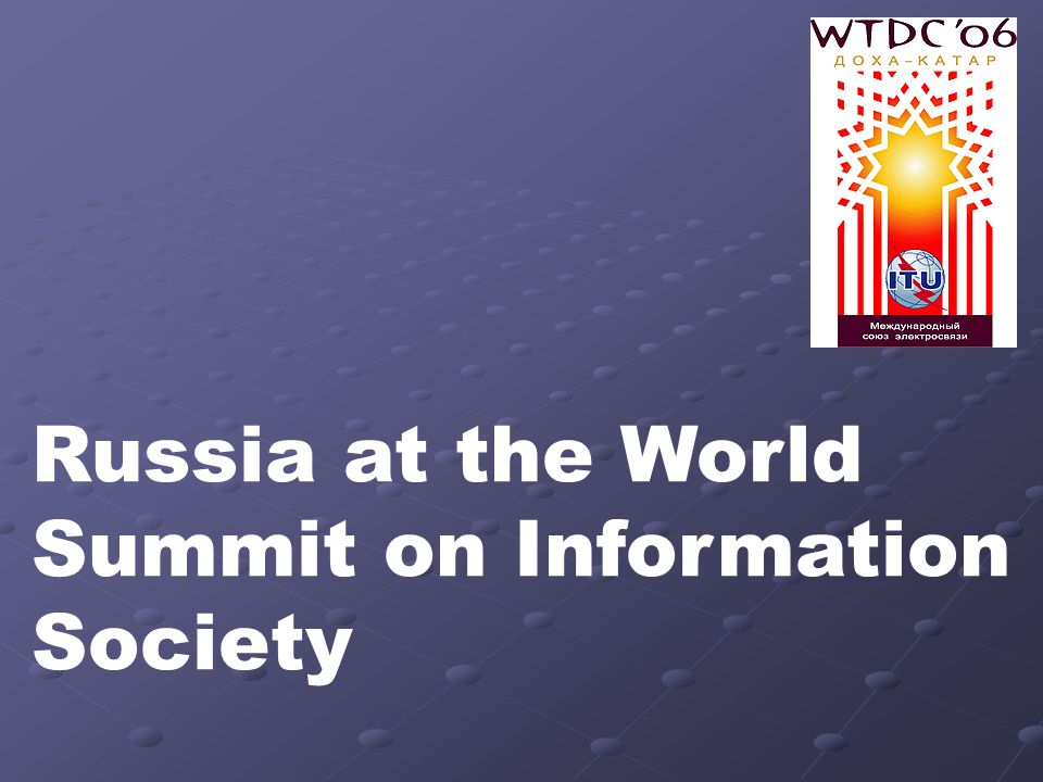 Russia at the World Summit on Information Society