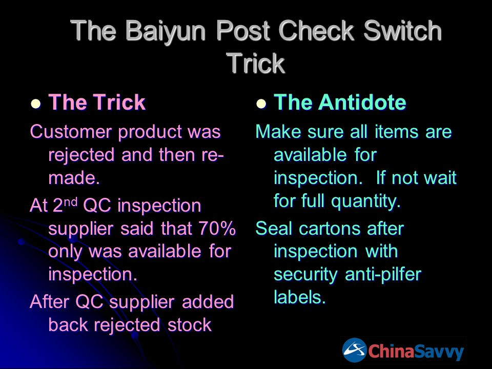 The Baiyun Post Check Switch Trick The Trick The Trick Customer product was rejected and then re- made.