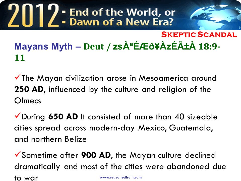 Mark – 13: Flash News Skeptic Scandal Mayans Myth Nostradamus