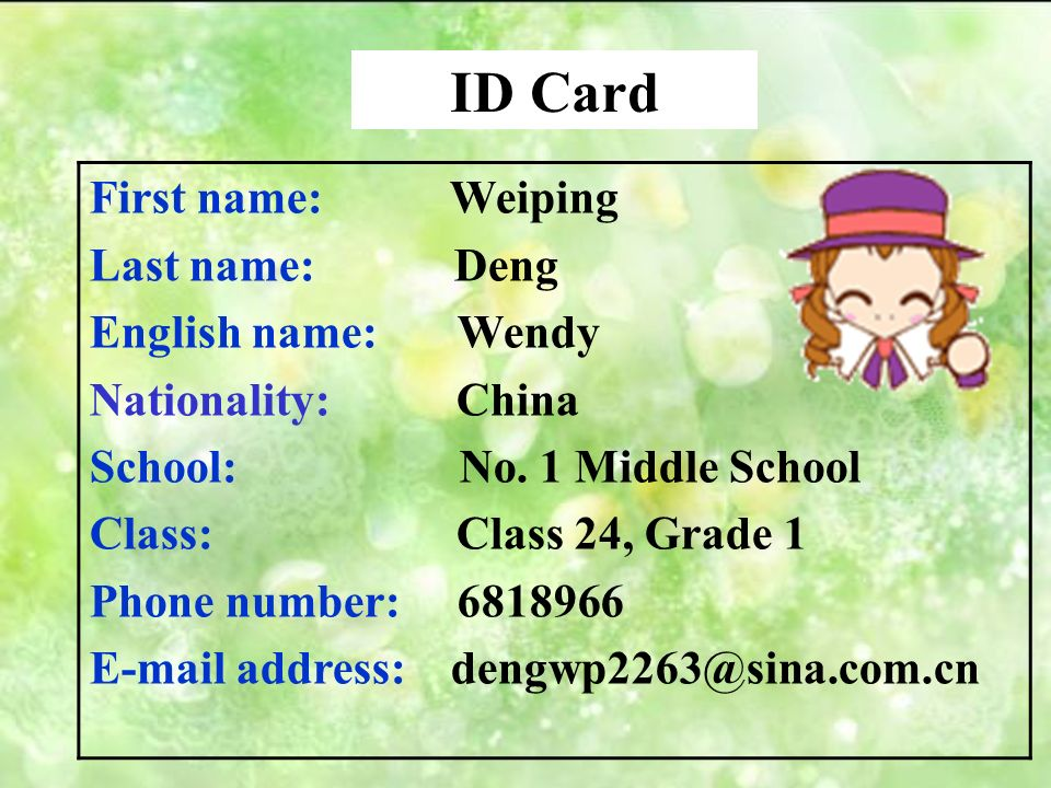ID card First name ___________ Last name ____________ English name ____________ Nationality _____________ School ______________ Class _____________ Phone number __________ E-mail address _____________