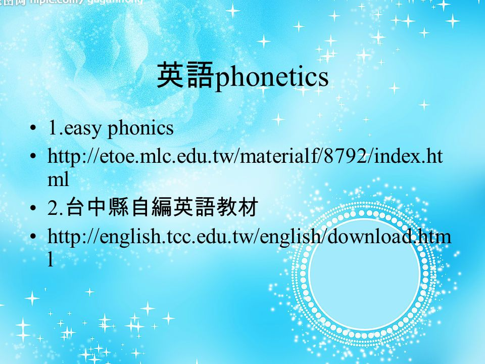 phonetics 1.easy phonics   ml 2.