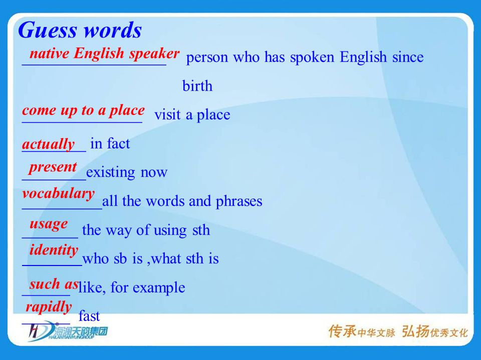 True or False 1.It is possible that China has the largest number of English speakers Now.( ) 2.Native English speakers can understand everything.( ) 3.From sounded more like French.( ) 4.Austrilian English is the same as British English.( ) 5.Chinese English have become one of the world Englishes.( ) T F T F F