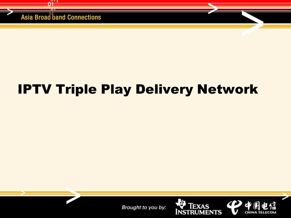 IPTV Triple Play Delivery Network