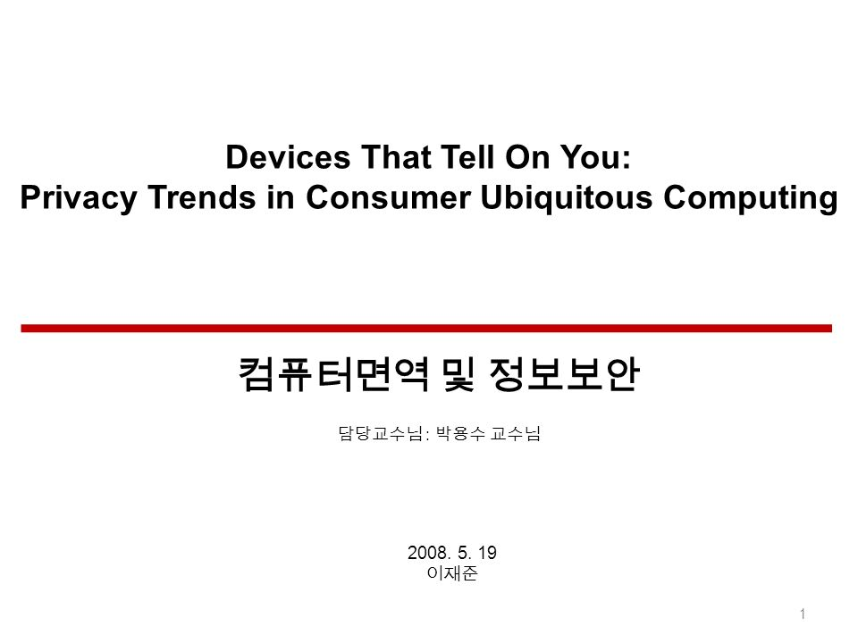 Devices That Tell On You: Privacy Trends in Consumer Ubiquitous Computing :