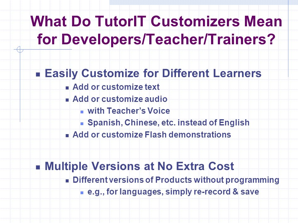 What Do TutorIT Customizers Mean for Developers/Teacher/Trainers.