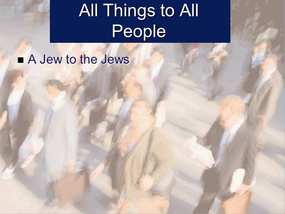 All Things to All People A Jew to the Jews A Jew to the Jews