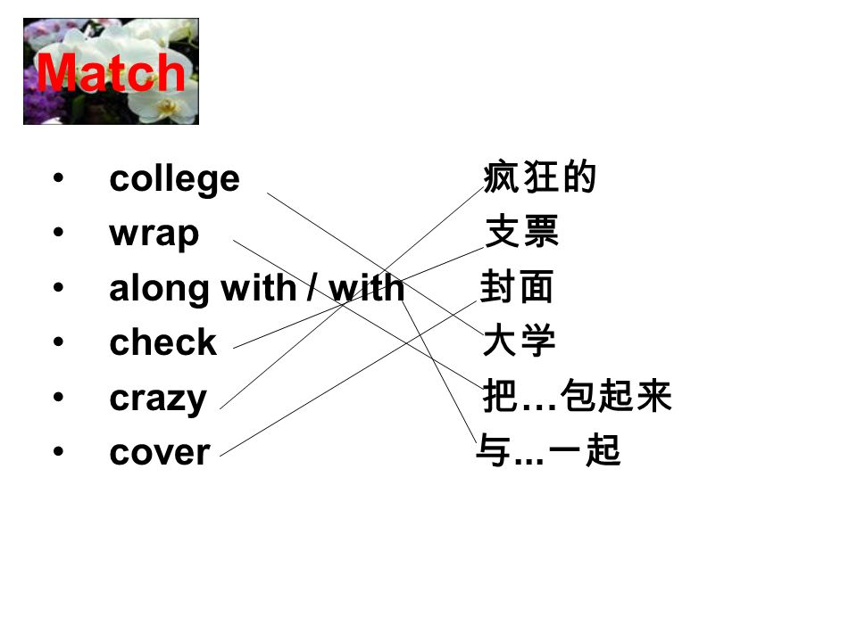 Match college wrap along with / with check crazy … cover...