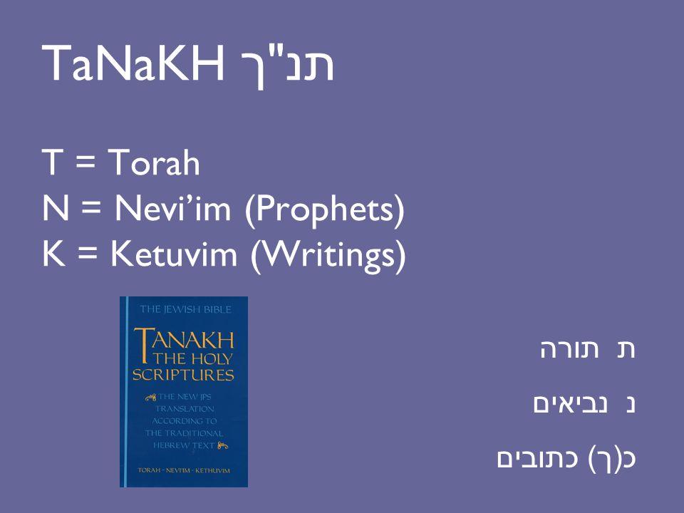 Biblical Israel I 1 The Tanakh 2 Torah Definition