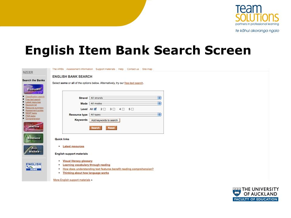 English Item Bank Search Screen