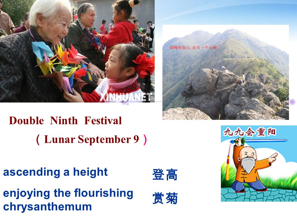 Double Ninth Festival Lunar September 9 ascending a height enjoying the flourishing chrysanthemum