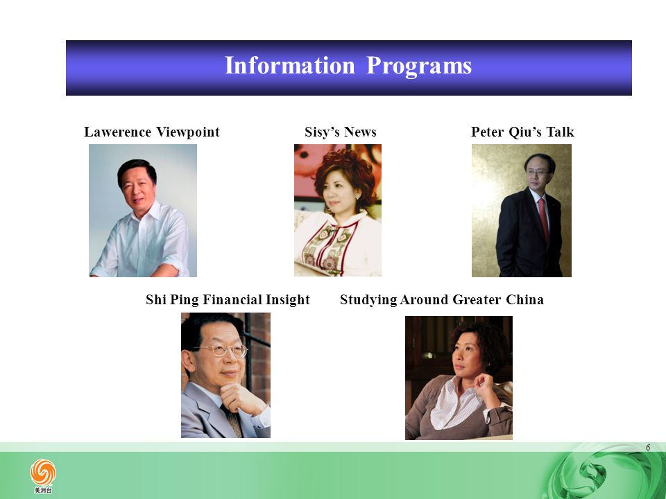 6 Lawerence ViewpointSisys News Shi Ping Financial Insight Peter Qius Talk Information Programs Studying Around Greater China