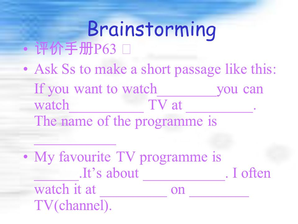 Brainstorming P63 Ask Ss to make a short passage like this: If you want to watch________you can watch__________ TV at _________.