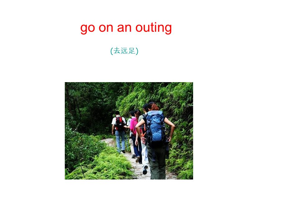 go on an outing ( )