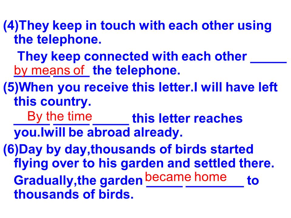 (4)They keep in touch with each other using the telephone.