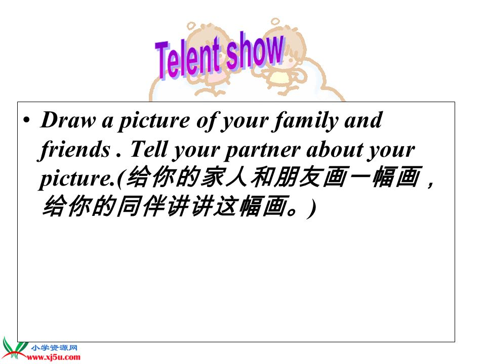 Draw a picture of your family and friends. Tell your partner about your picture.( )