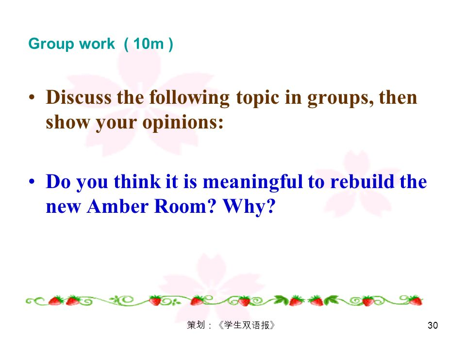 29 Reading – IV ( 3m ) Find out all the people related to the Amber Room from the text.