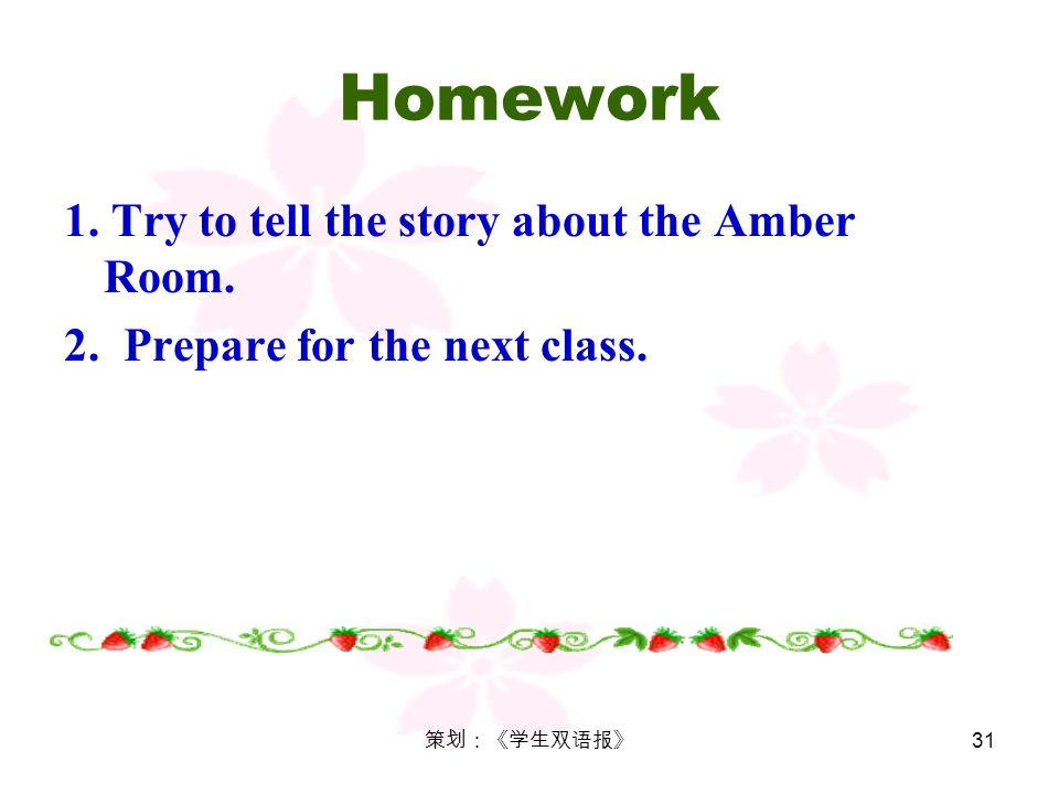 30 Group work ( 10m ) Discuss the following topic in groups, then show your opinions: Do you think it is meaningful to rebuild the new Amber Room.