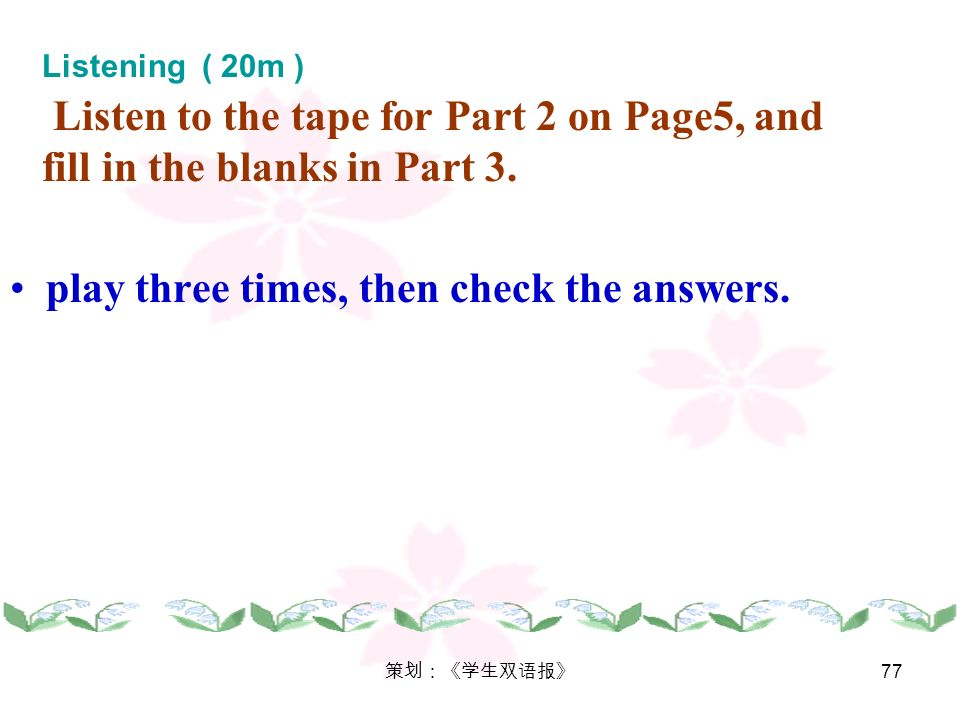 76 Reading ( 5m ) Read the text, then answer the following questions.