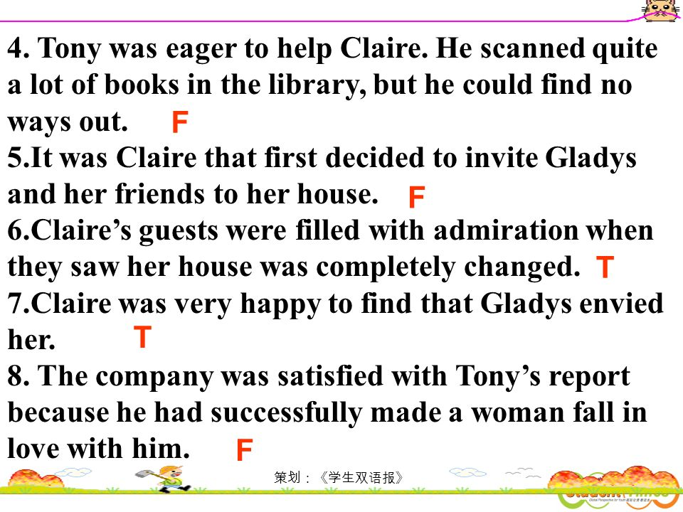 22 4. Tony was eager to help Claire.
