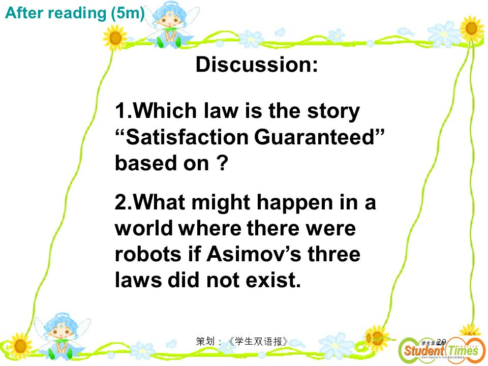 29 1.Which law is the story Satisfaction Guaranteed based on .