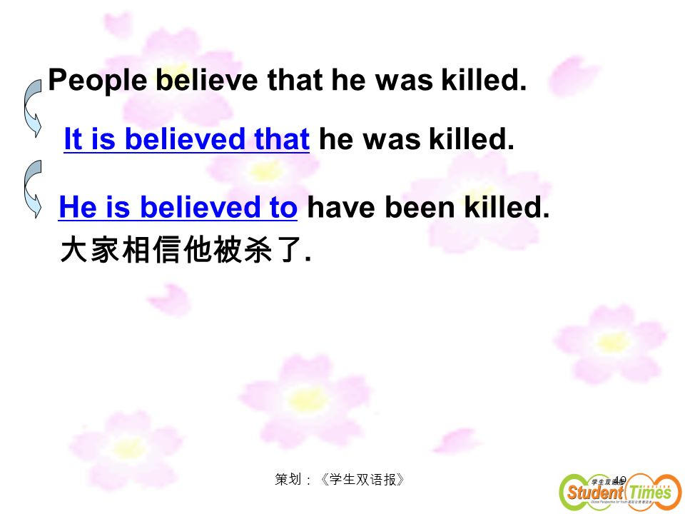 49 People believe that he was killed. It is believed that he was killed.