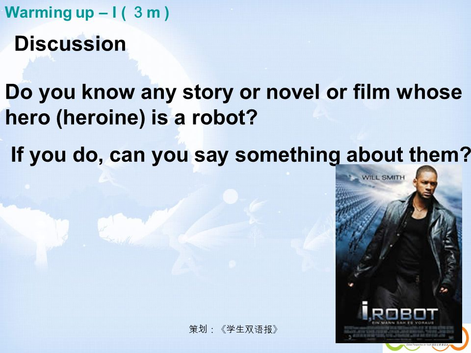 6 Do you know any story or novel or film whose hero (heroine) is a robot.