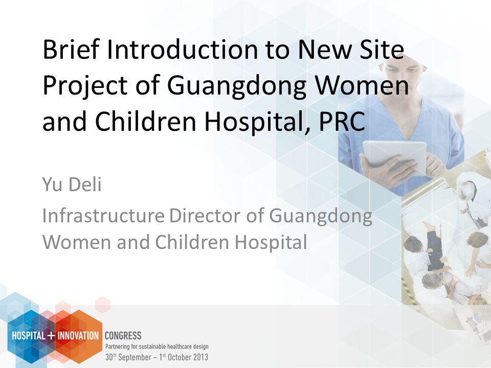 Brief Introduction to New Site Project of Guangdong Women and Children Hospital, PRC Yu Deli Infrastructure Director of Guangdong Women and Children Hospital