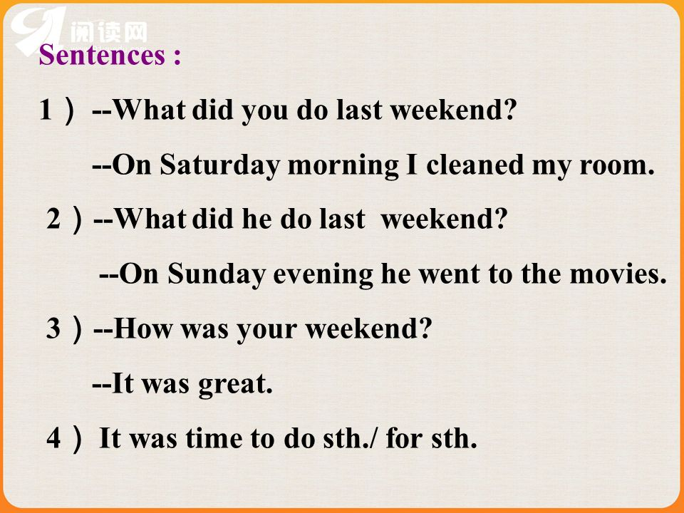 Sentences : 1 --What did you do last weekend. --On Saturday morning I cleaned my room.
