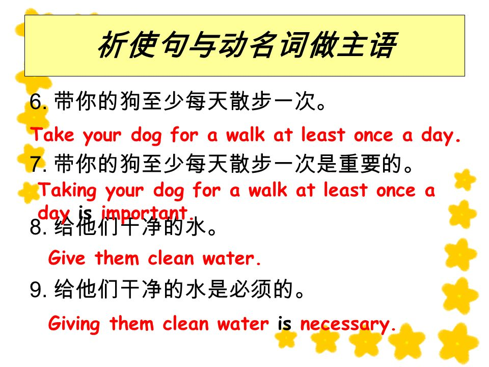 Take your dog for a walk at least once a day.