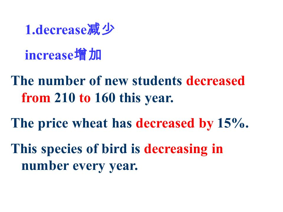 1.decrease increase The number of new students decreased from 210 to 160 this year.