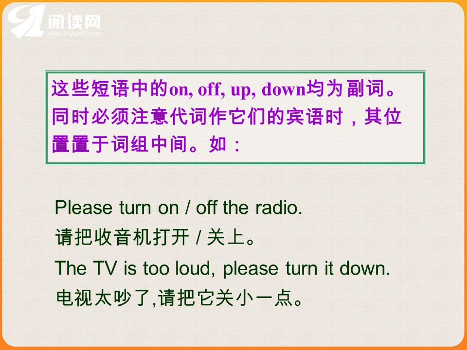 Please turn on / off the radio. / The TV is too loud, please turn it down., on, off, up, down