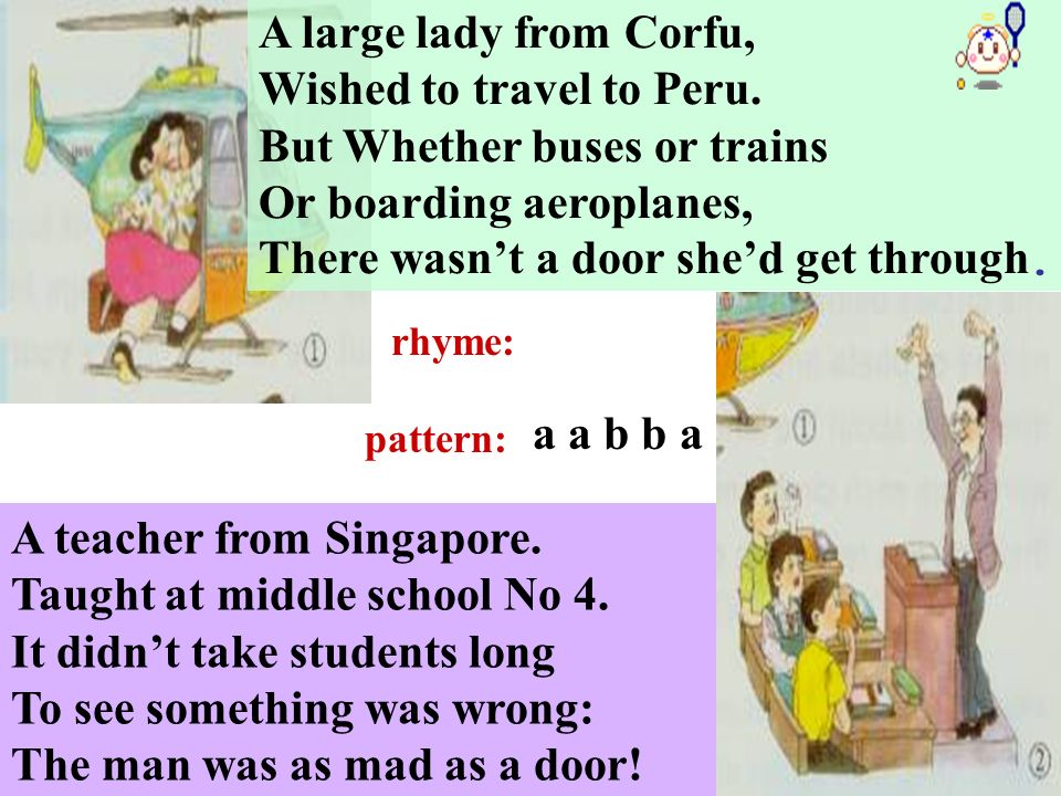 In English limerick is like in Chinese.
