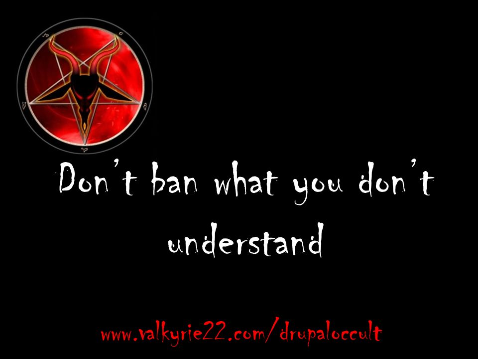 Dont ban what you dont understand