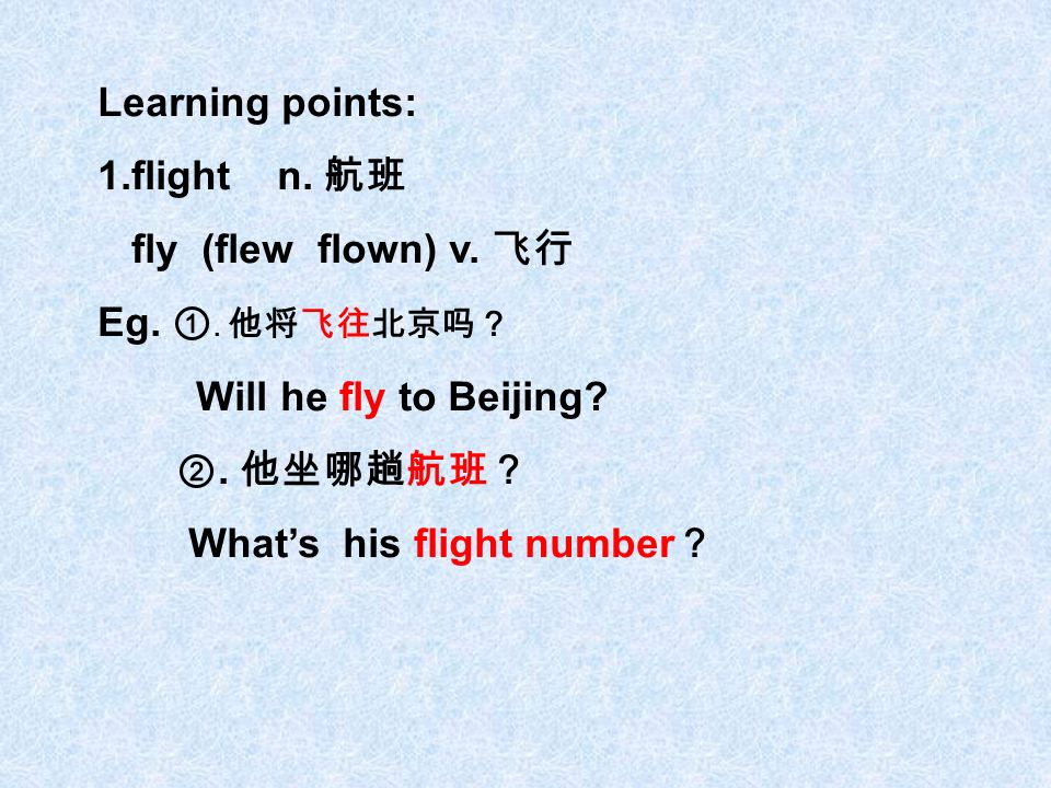 Learning points: 1.flight n. fly (flew flown) v. Eg..