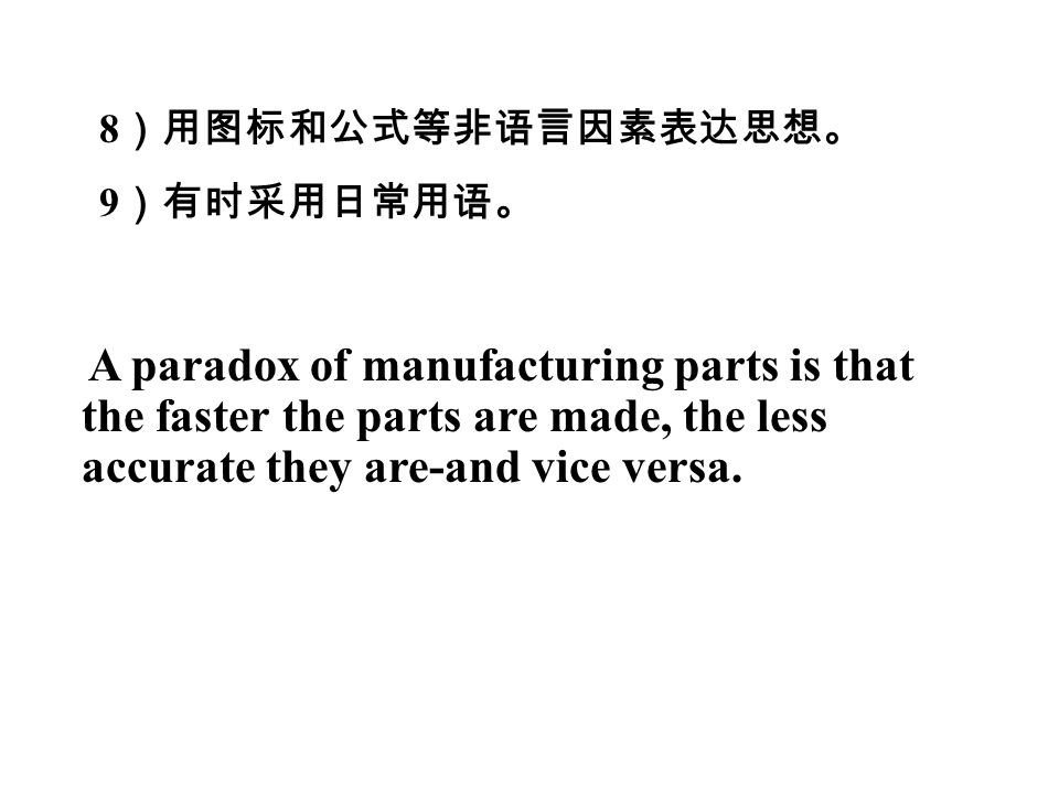 8 9 A paradox of manufacturing parts is that the faster the parts are made, the less accurate they are-and vice versa.