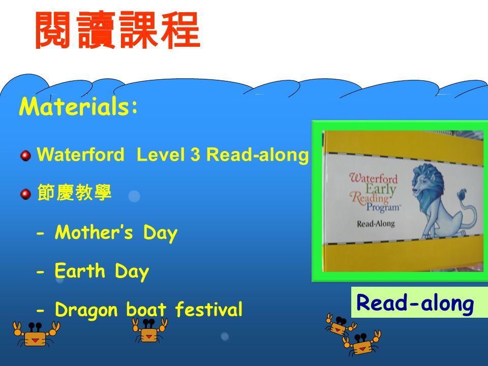 Materials: - Mothers Day - Earth Day - Dragon boat festival Waterford Level 3 Read-along Read-along