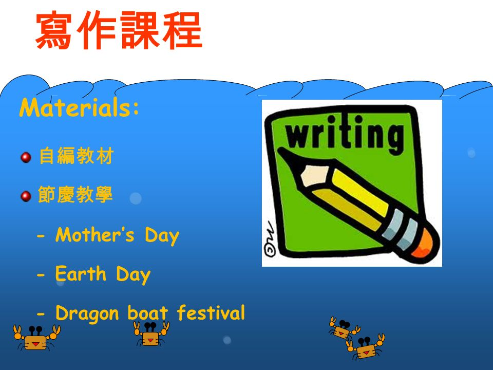 Materials: - Mothers Day - Earth Day - Dragon boat festival