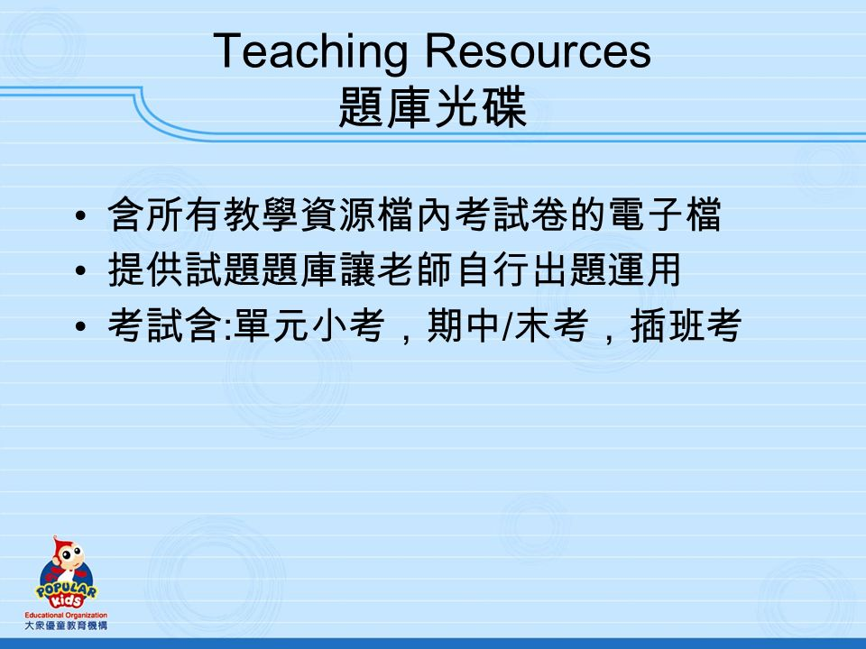 Teaching Resources : /