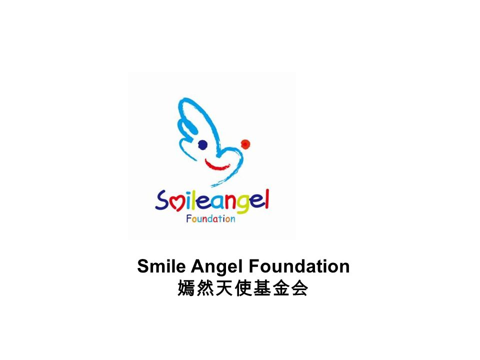 Smile Angel Foundation