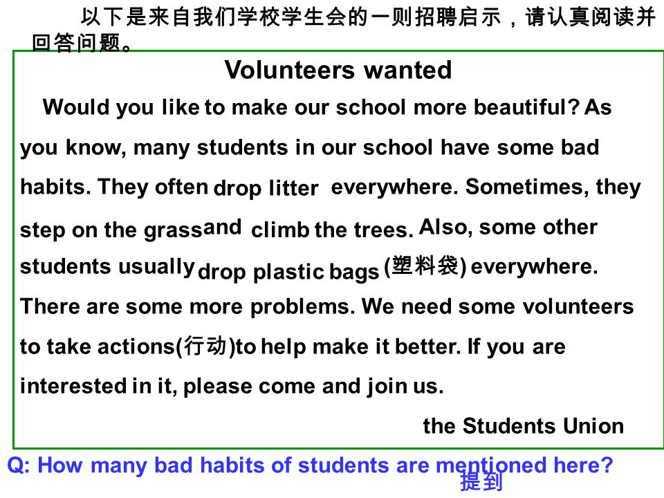 Volunteers wanted Would you like to make our school more beautiful.
