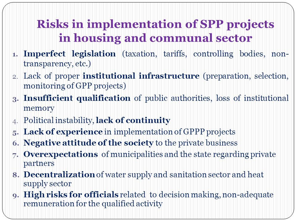 Risks in implementation of SPP projects in housing and communal sector 1.