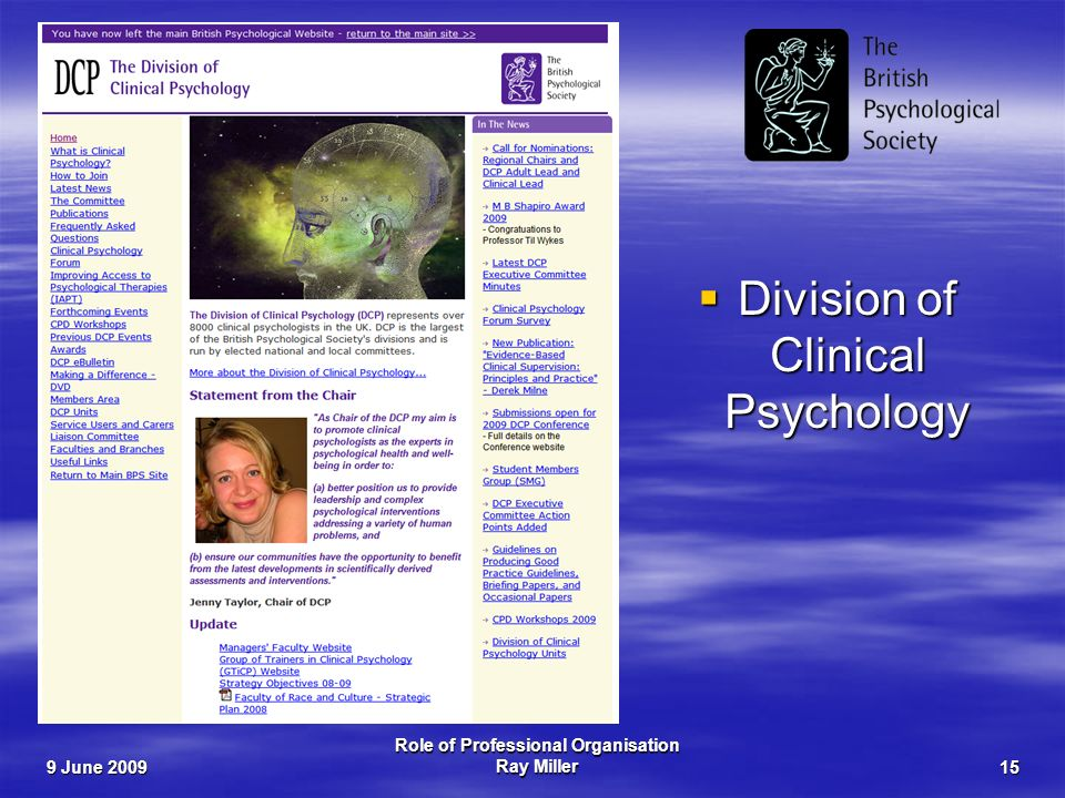 9 June 2009 Role of Professional Organisation Ray Miller15 Division of Clinical Psychology Division of Clinical Psychology