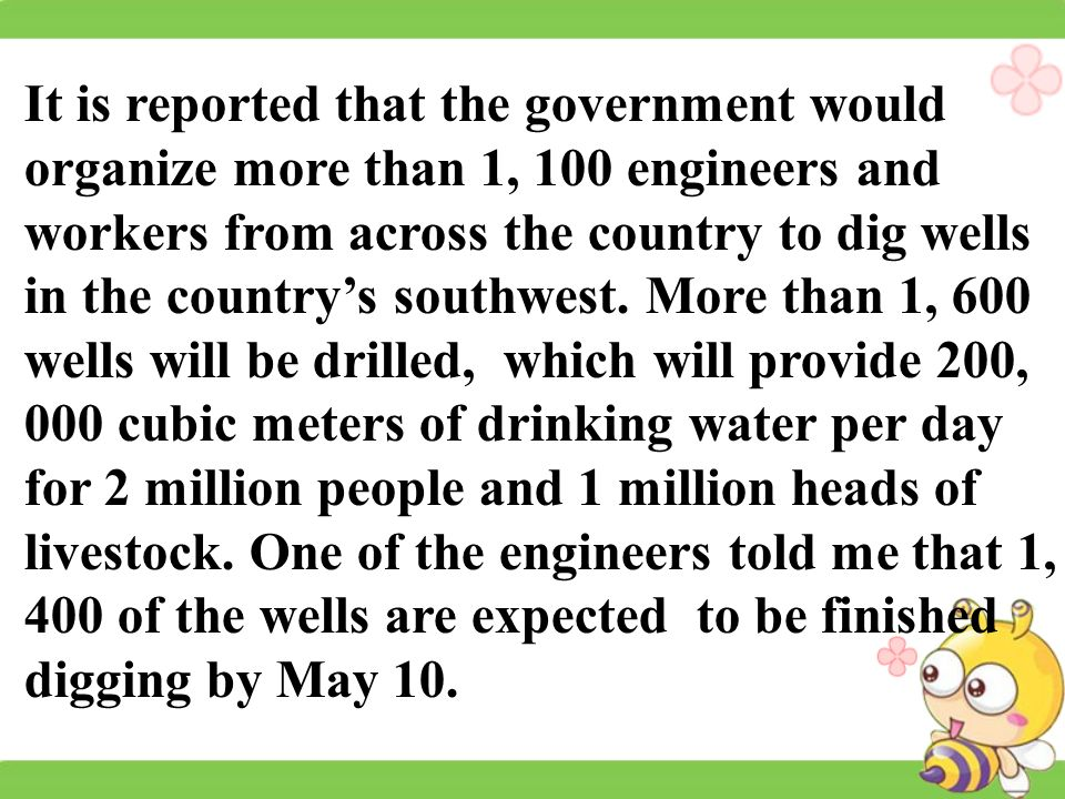 It is reported that the government would organize more than 1, 100 engineers and workers from across the country to dig wells in the country s southwest.