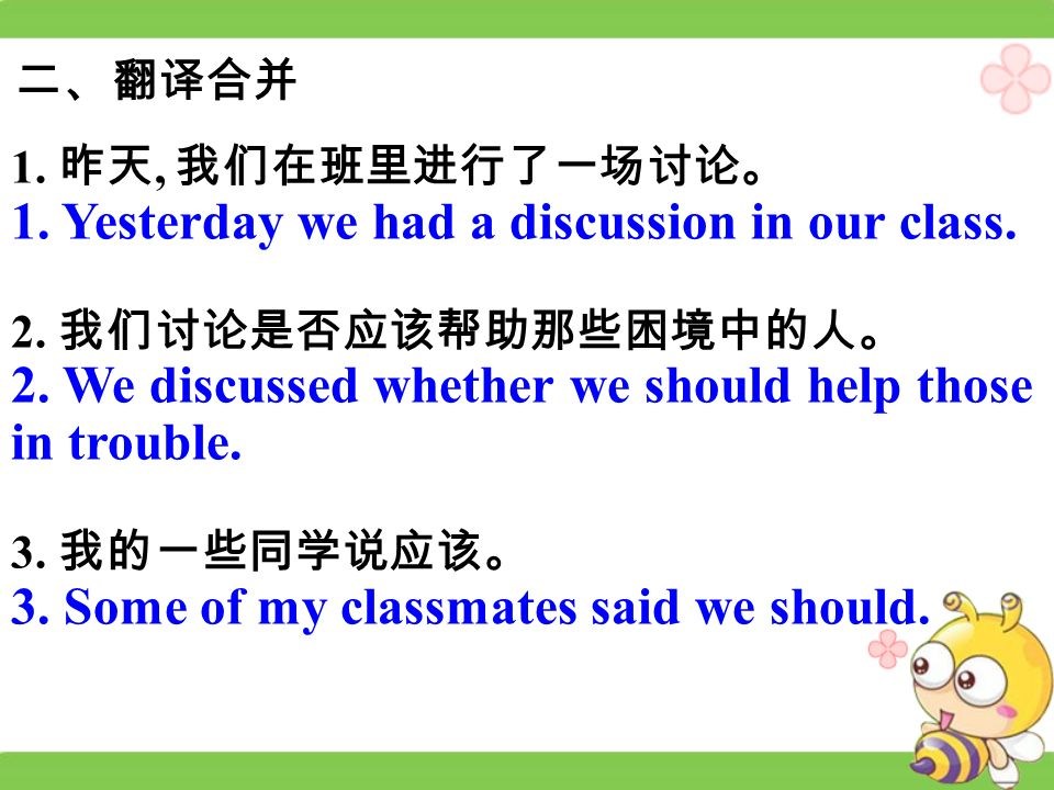 1., 1. Yesterday we had a discussion in our class.