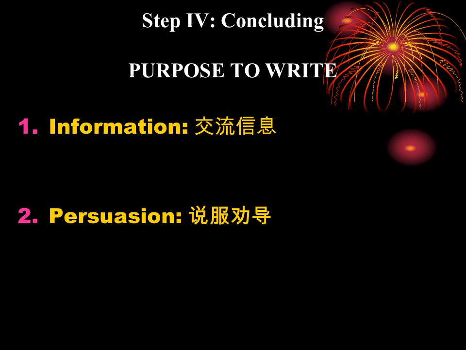 Step IV: Concluding PURPOSE TO WRITE 1.Information: 2.Persuasion: